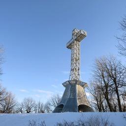 Cross Park Mont-Royal